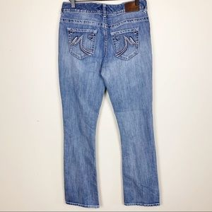 Maurices | Long Bootcut